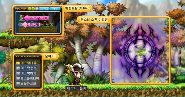 Mystic Gate UI