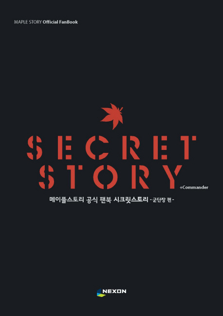 Secret Story (Commander Edition)