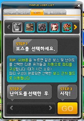 Boss UI