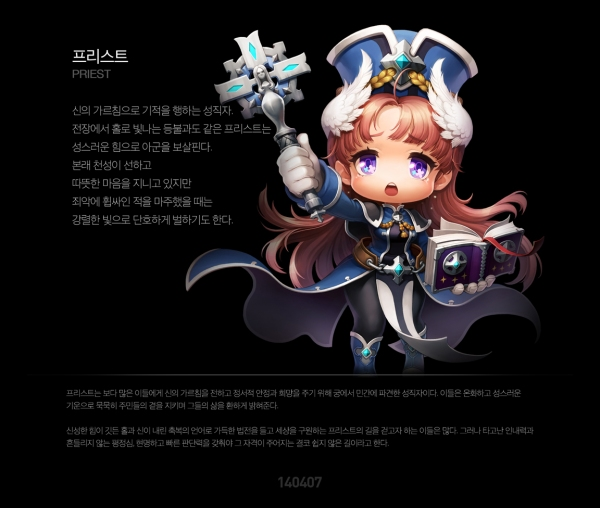 MapleStory 2 Priest