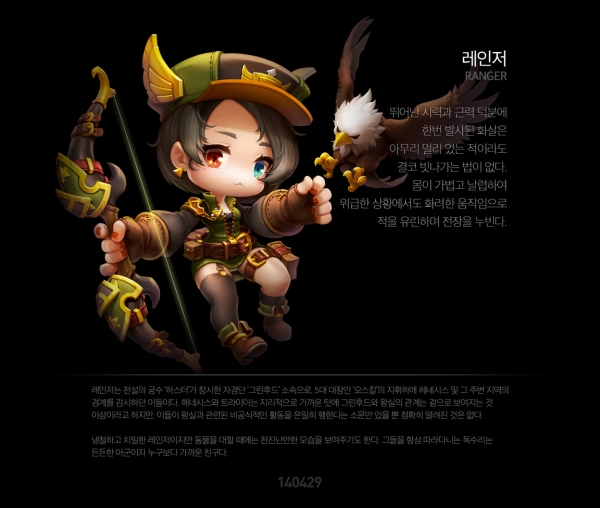 MapleStory 2 Ranger