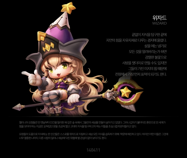 MapleStory 2 - Wizard!