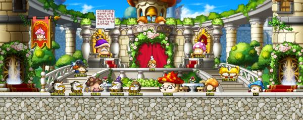 Mushroom Castle Banquet Hall