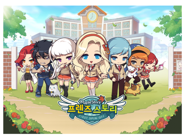 MapleStory Friends Story