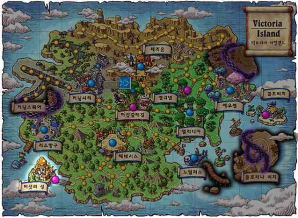 Mushroom Castle Location