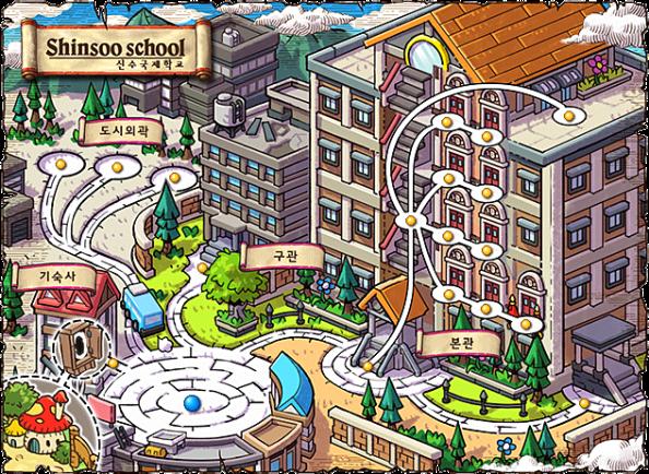 Shinsoo School