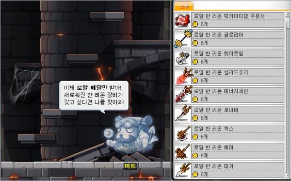 Lion King's Castle Shop