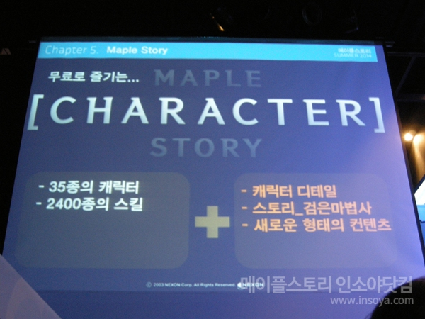 Maple Character Story