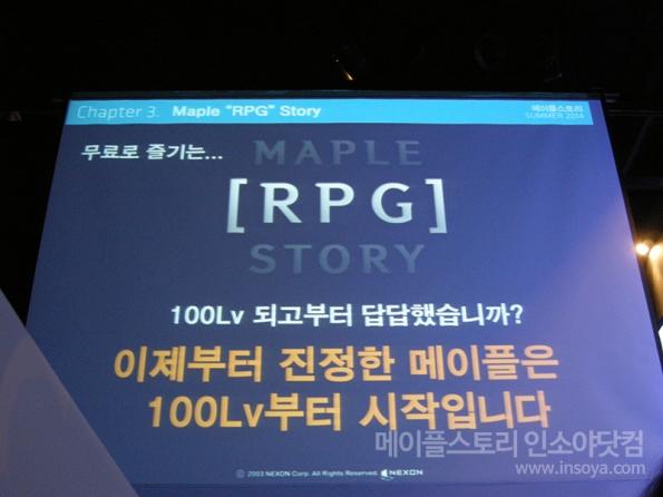 Maple RPG Story
