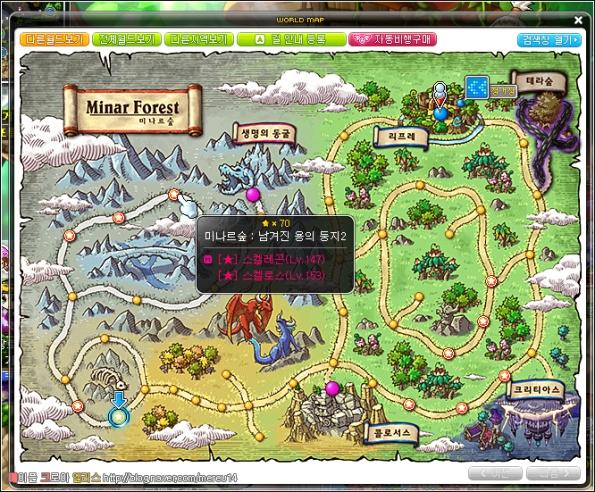 Minar Forest