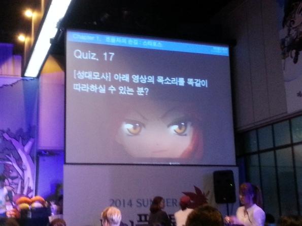 Quiz (17)