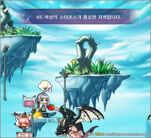 Star Force Maps