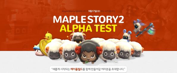 MapleStory 2 Alpha Test