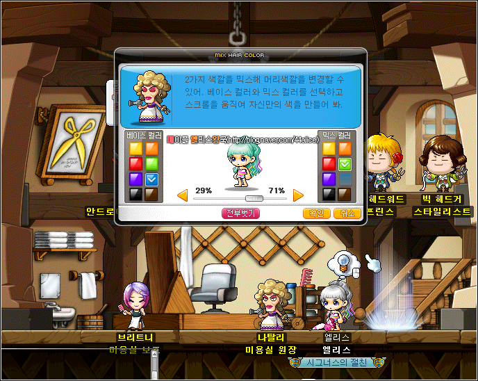 MapleStory Guides