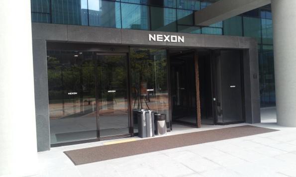 Nexon Korea HQ
