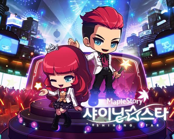 Shining Star World Selection