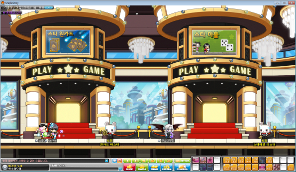 Star Planet Game Station