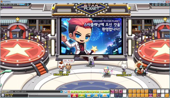 Star Planet Screen