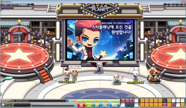 Star Planet Screen