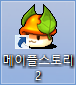MapleStory 2 Icon