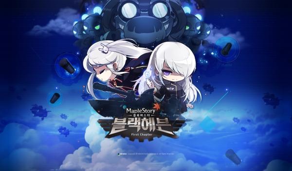 MapleStory Black Heaven