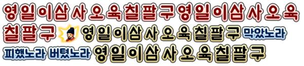 Korean Damage Skin