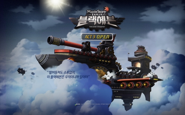 MapleStory Black Heaven Second Chapter