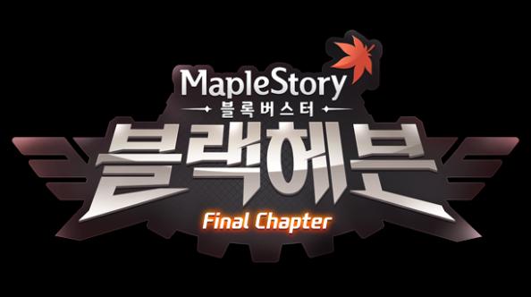 Black Heaven Final Chapter