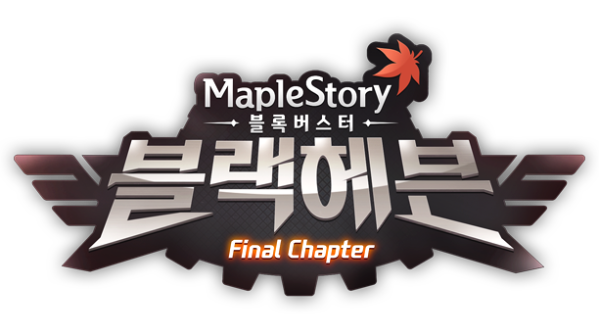 Black Heaven Final Chapter