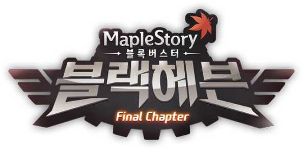 MapleStory Black Heaven Final Chapter