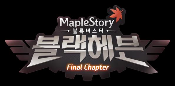 MapleStory Black Heaven Final Chapter