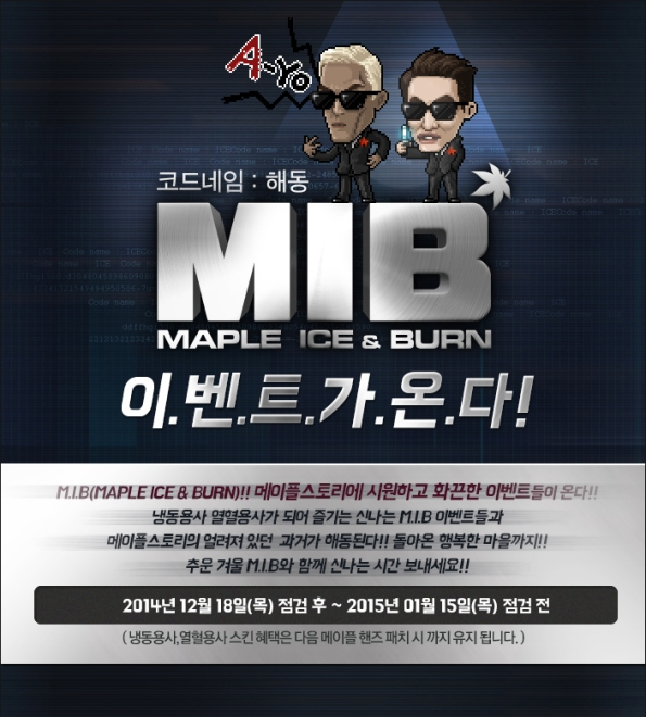 Maple Ice and Burn Event