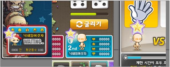 Shining Star Icon