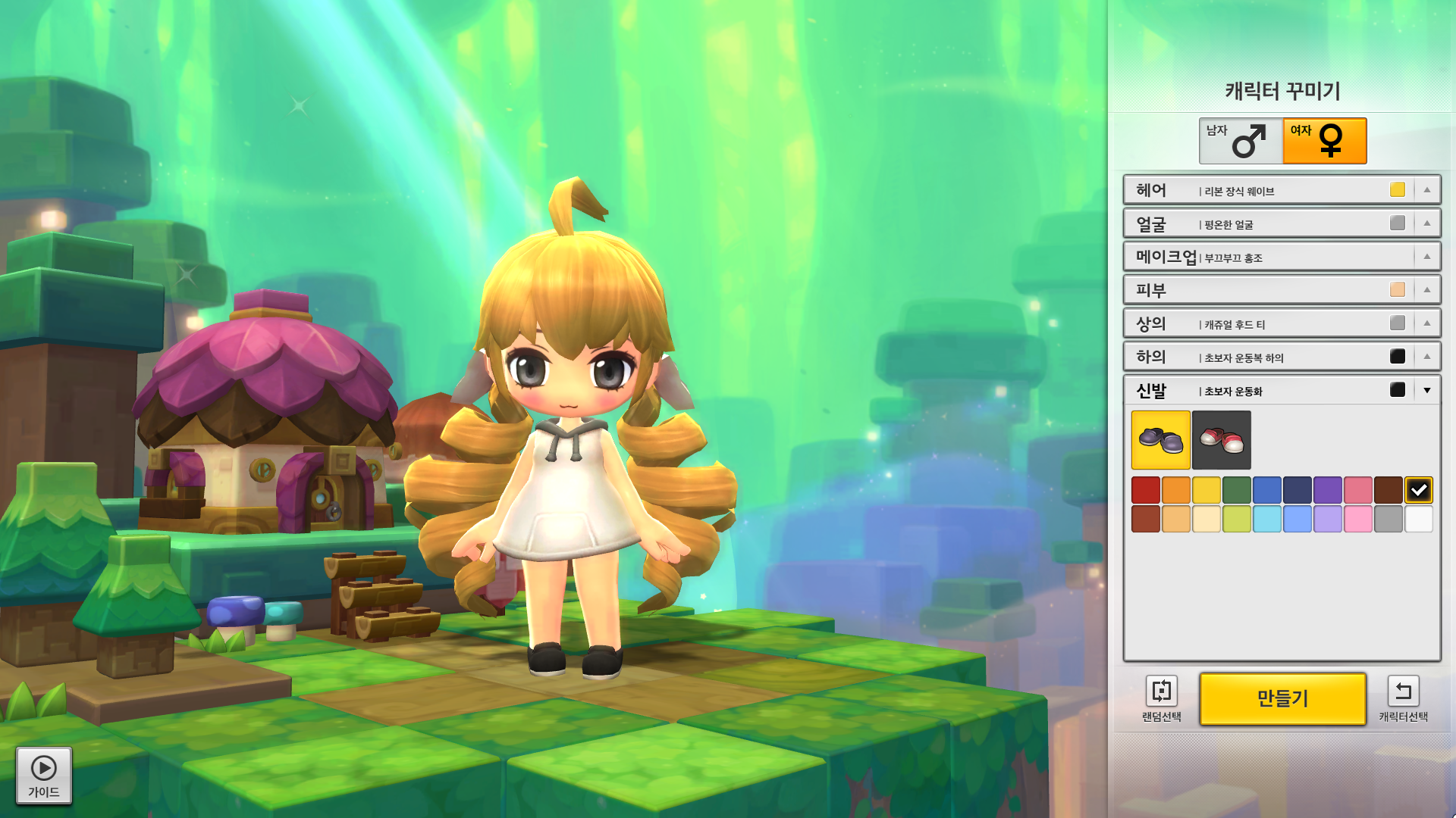 maplestory 2 screenshot folder