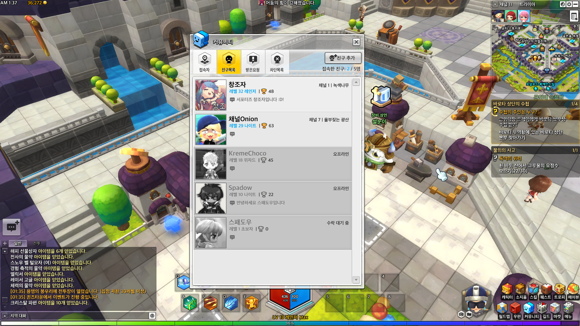 Special Letters In Maplestory Name