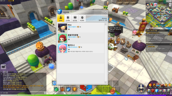 Community (Current Map)