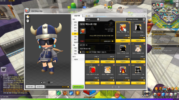 Maplestory 2 Outfit Designs