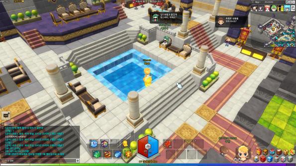 Guild Lounge