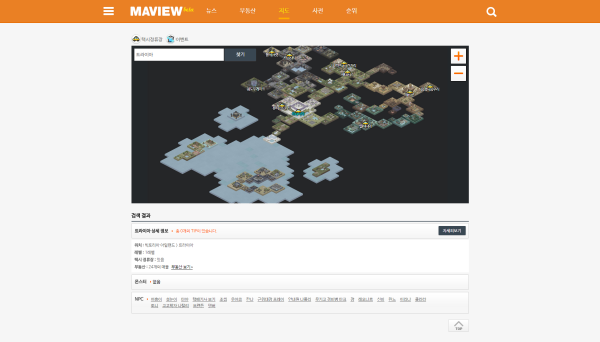 MAVIEW Maps