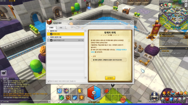 Comprehensive Guide to MapleStory 2! | Orange Mushroom's Blog