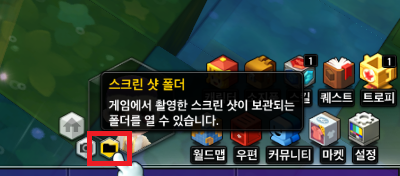 Screenshot Folder