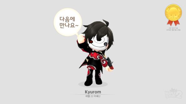 Kyurom