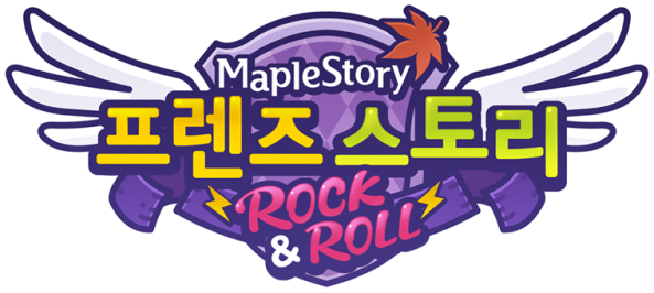 MapleStory Friends Story Rock & Roll
