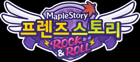 MapleStory Friends Story Rock & Roll