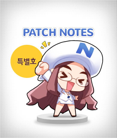 Patch Notes