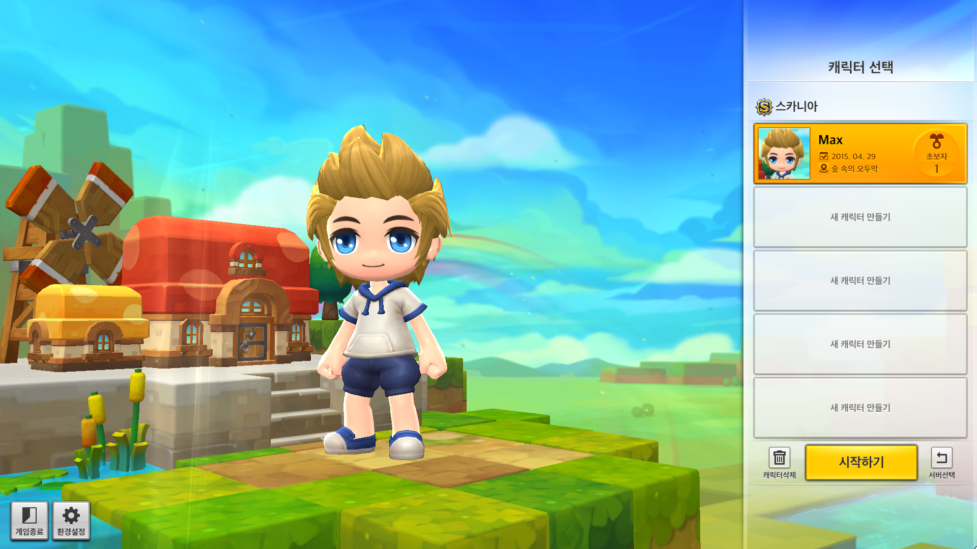 maplestory 2 final test early character creation orange