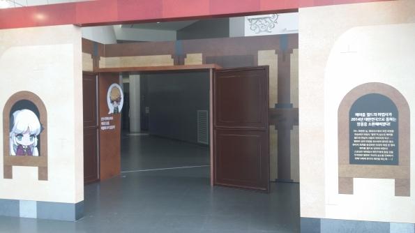 Friends Story Entrance (1)