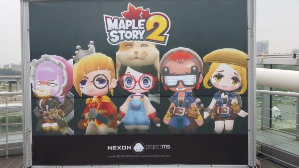 MapleStory 2 (2)