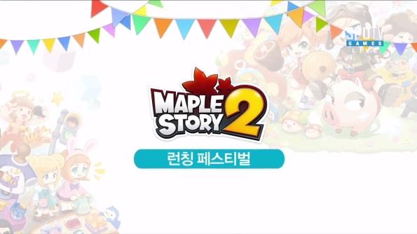 MapleStory 2 Launching Festival