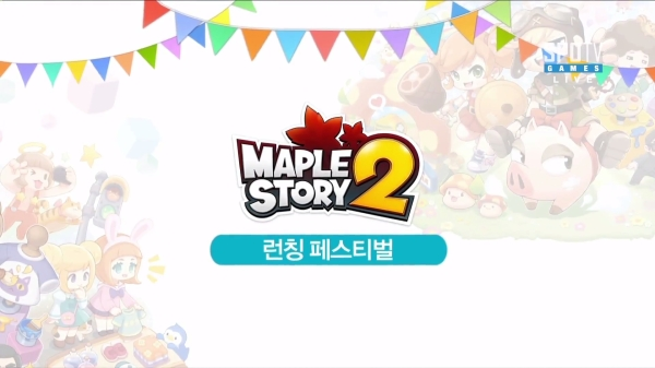 MapleStory 2 Launching Festival